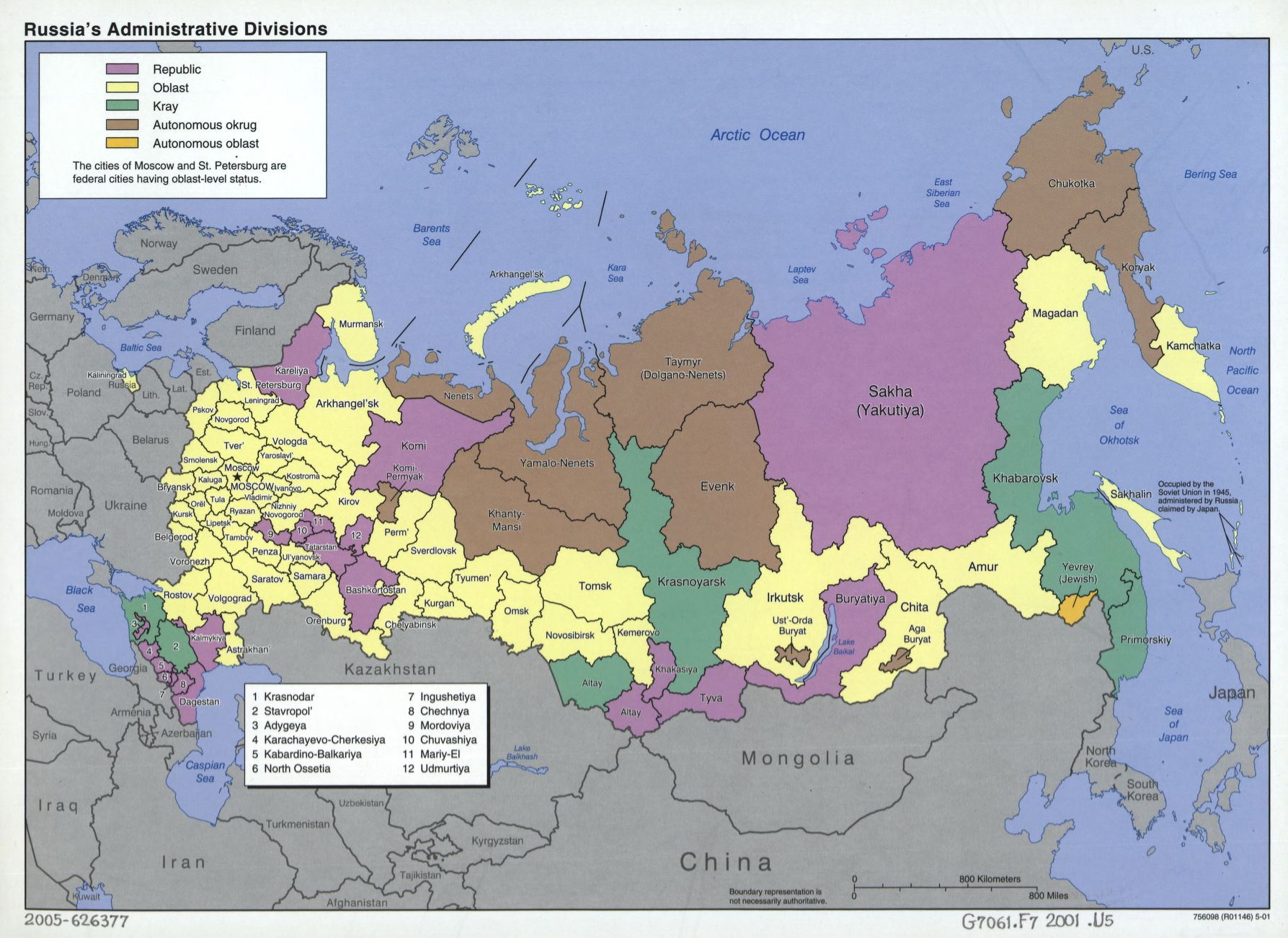 Russian Federation Ecoinet European Country Of Origin - Russia administrative map