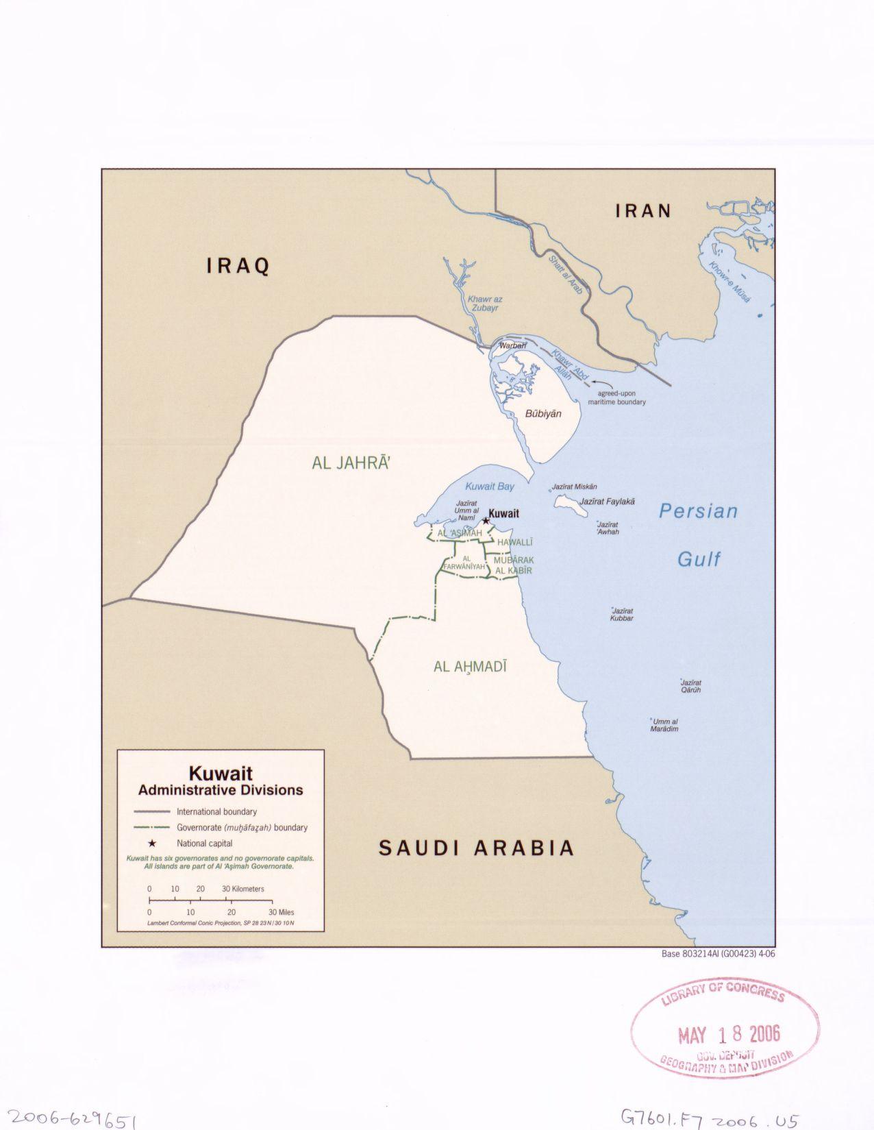Kuwait Maps ecoinet